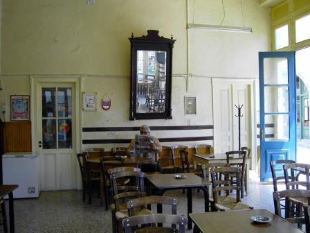 1265363522_kafenio-archanes
